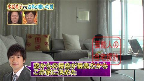 羽鳥慎一アナの自宅017