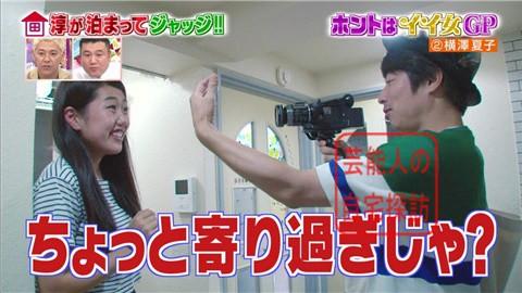 横澤夏子の自宅003