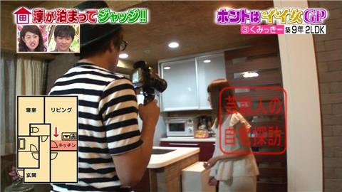 舟山久美子(くみっきー)の自宅038