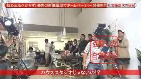 加藤浩次の豪邸・自宅016