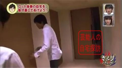 フットボールアワー後藤の高級自宅マンション024