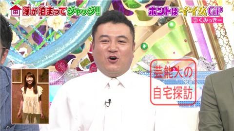 舟山久美子(くみっきー)の自宅009