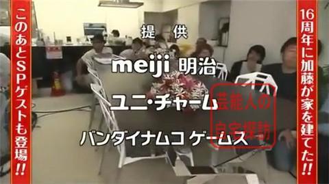 加藤浩次の豪邸・自宅021
