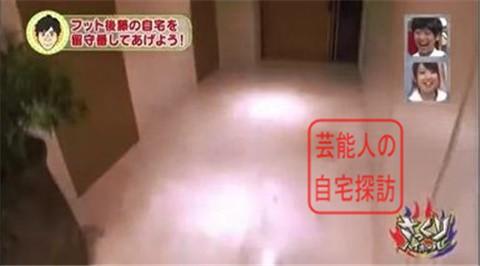 フットボールアワー後藤の高級自宅マンション022