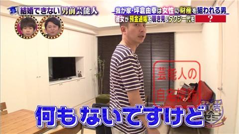 我が家・坪倉由幸の自宅マンション005