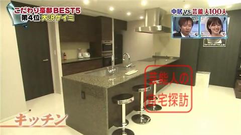 大沢ケイミの高級自宅マンション012