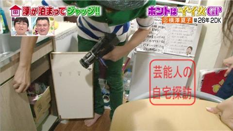 横澤夏子の自宅031