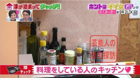 舟山久美子(くみっきー)の自宅039