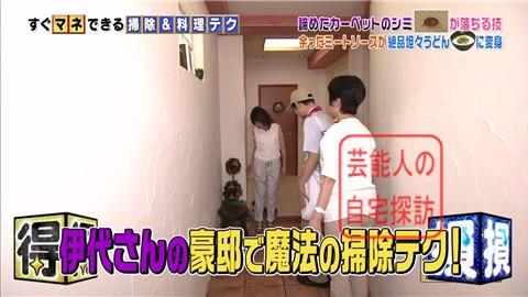 ヒロミ・松本伊代の豪邸003