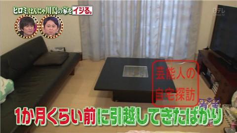 はんにゃ川島の自宅をヒロミがリフォーム011