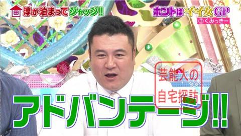 舟山久美子(くみっきー)の自宅006