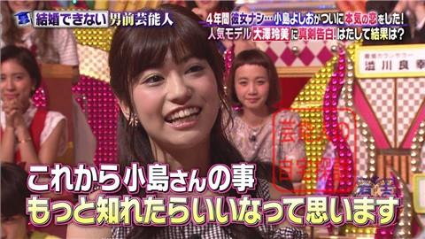小島よしおの自宅マンション021