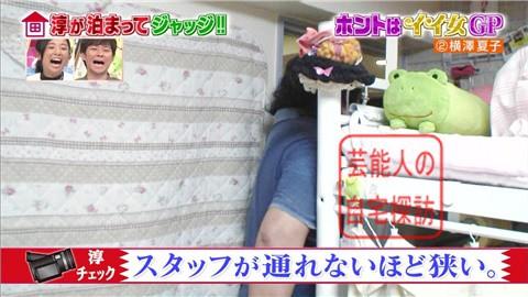 横澤夏子の自宅008