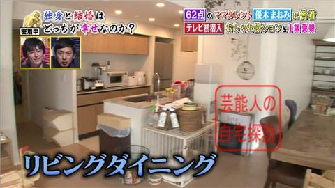 優木まおみのリッチな自宅マンション024