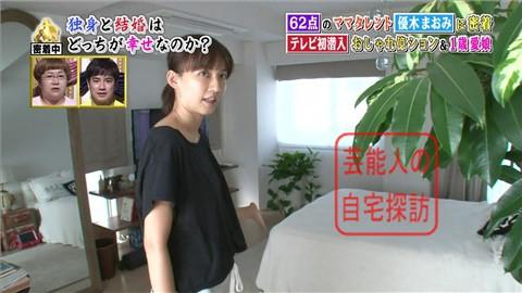 優木まおみのリッチな自宅マンション039