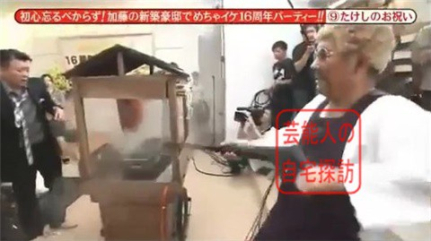 加藤浩次の豪邸・自宅043