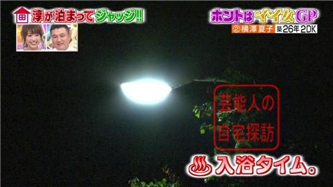 横澤夏子の自宅055