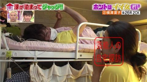 横澤夏子の自宅071