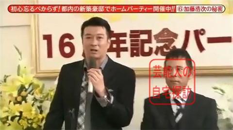 加藤浩次の豪邸・自宅017
