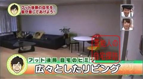 フットボールアワー後藤の高級自宅マンション034