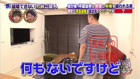 我が家・坪倉由幸の自宅マンション006