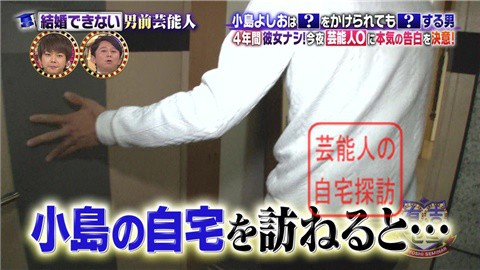 小島よしおの自宅マンション002