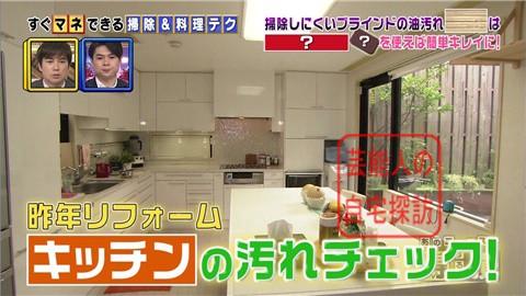 ヒロミ・松本伊代の豪邸017