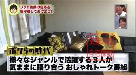フットボールアワー後藤の高級自宅マンション046