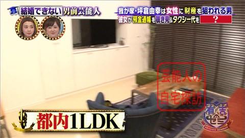 我が家・坪倉由幸の自宅マンション009