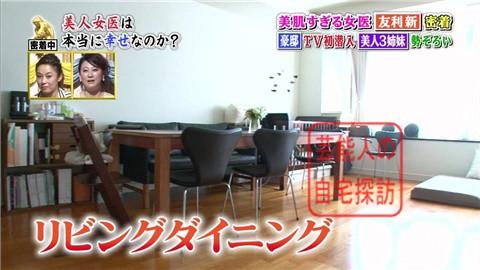 美人すぎる女医・友利新の自宅タワーマンション014