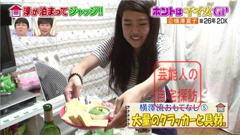 横澤夏子の自宅043