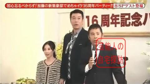 加藤浩次の豪邸・自宅028