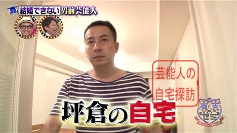 我が家・坪倉由幸の自宅マンション003
