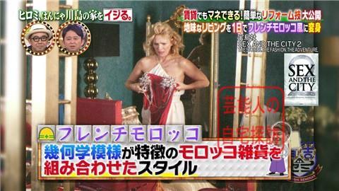 はんにゃ川島の自宅をヒロミがリフォーム028