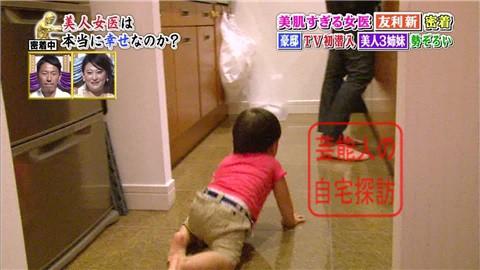 美人すぎる女医・友利新の自宅タワーマンション060