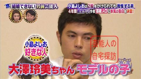 小島よしおの自宅マンション018