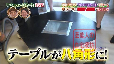 はんにゃ川島の自宅をヒロミがリフォーム033