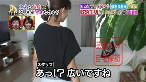 優木まおみのリッチな自宅マンション040