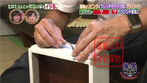 はんにゃ川島の自宅をヒロミがリフォーム070