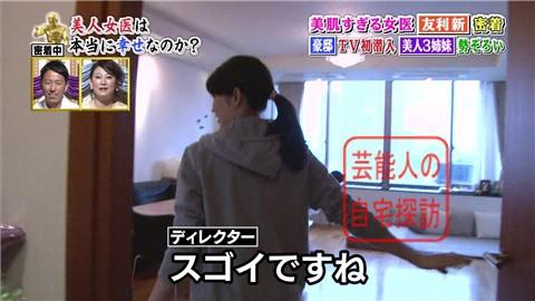 美人すぎる女医・友利新の自宅タワーマンション011