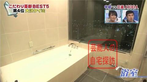 大沢ケイミの高級自宅マンション017