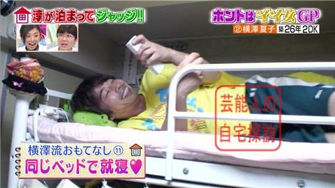 横澤夏子の自宅067