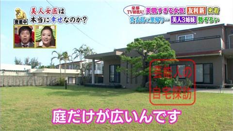 美人すぎる女医・友利新の自宅タワーマンション088