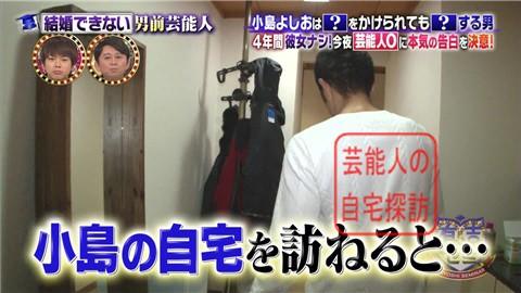 小島よしおの自宅マンション003