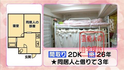横澤夏子の自宅010