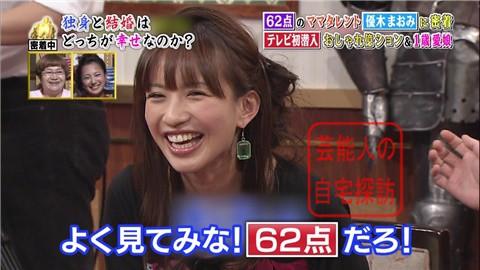 優木まおみのリッチな自宅マンション006