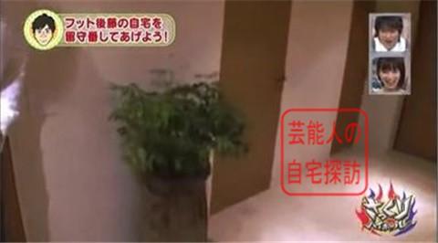 フットボールアワー後藤の高級自宅マンション021