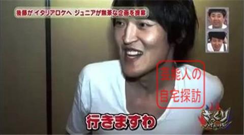 フットボールアワー後藤の高級自宅マンション003