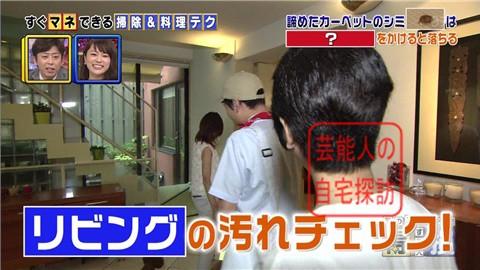 ヒロミ・松本伊代の豪邸009