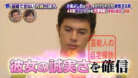 小島よしおの自宅マンション020